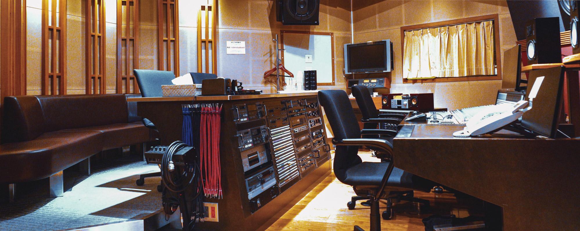 レコーディングスタジオ設備